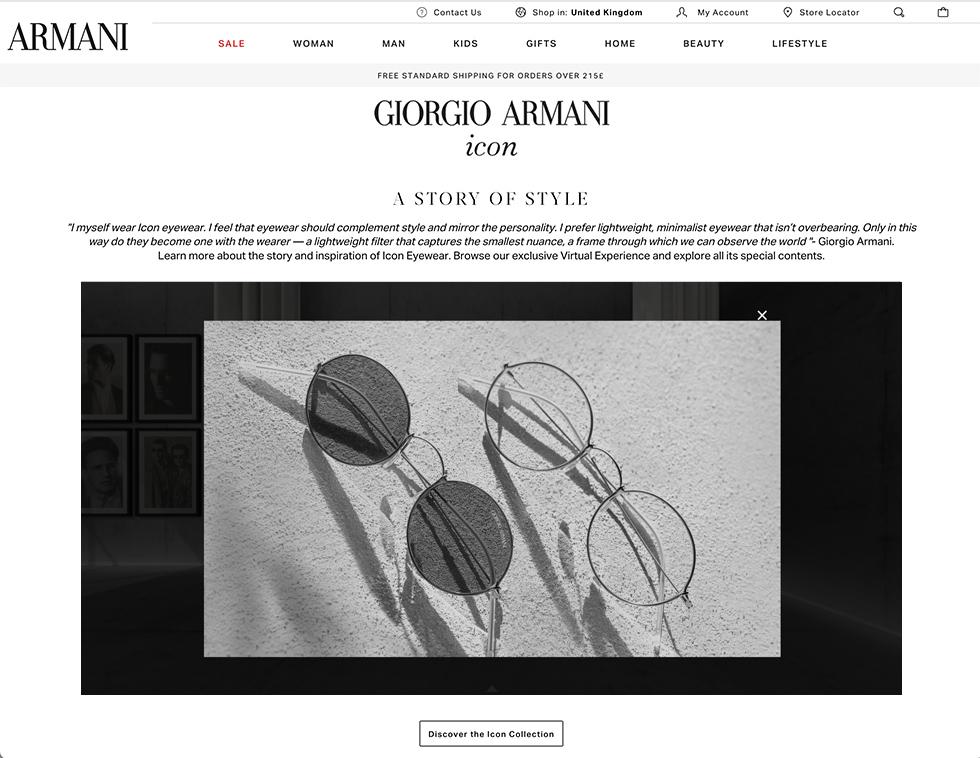 GIORGIO ARMANI VIRTUAL TOUR